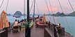 Ha Long (Vietnam) - Jonque (3/4)